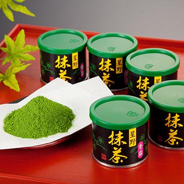 八女星野抹茶(5缶)
