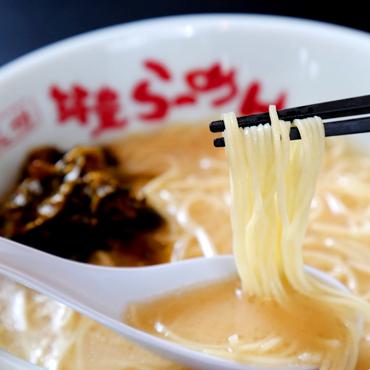 山小屋 豚骨ラーメン(特製辛子高菜)10食セット