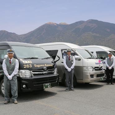 【来町される方限定】福智への旅プラン「ジャンボタクシー送迎」