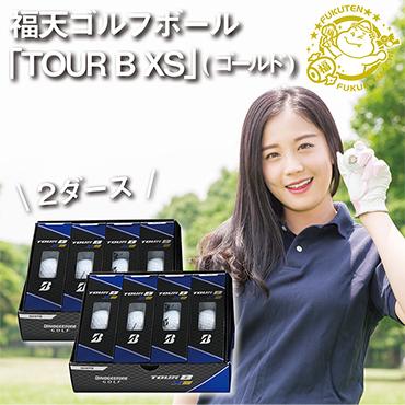 「福天ゴールドver.」ゴルフボール(TOUR B XS)2ダース