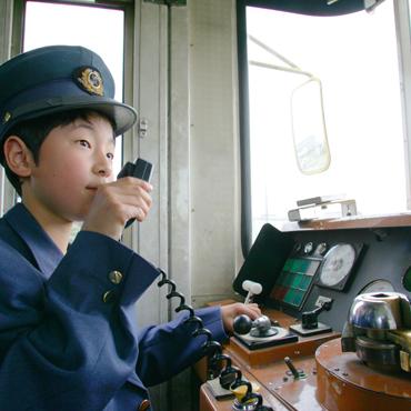 【来町される方限定】福智への旅プラン「鉄道車両 運転体験」