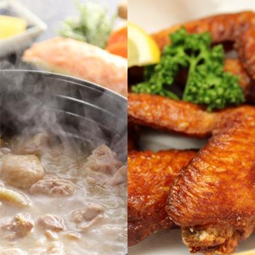 藤蔵 水炊きと華味鳥手羽先の素揚げセット