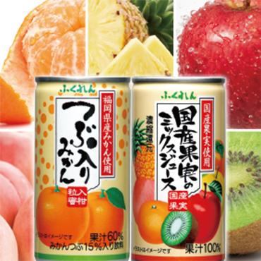 つぶ入りみかんジュース&国産果実ミックスジュース