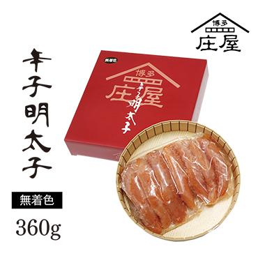 博多庄屋 赤箱・辛子明太子360g