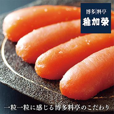 稚加榮 辛子明太子(化粧箱入)222g