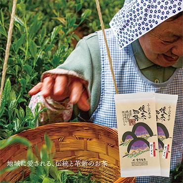 栗原製茶 極上煎茶「媛しずく」