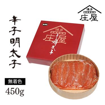 博多庄屋 赤箱・辛子明太子450g