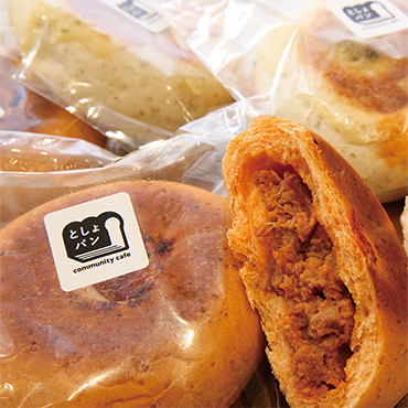 カレーパン食べ比べセット【自然素材】