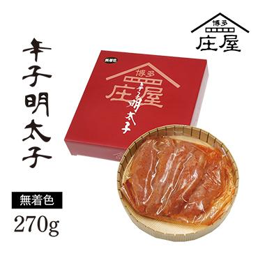 博多庄屋 赤箱・辛子明太子270g