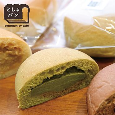手作り豆乳クリームのパン3種類セット【自然素材】
