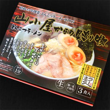 山小屋からの贈り物 豚骨ラーメン(特製辛子高菜)3食セット