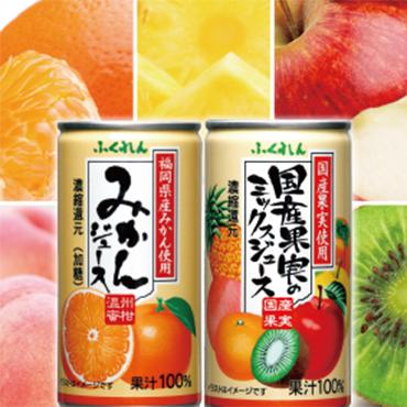 みかんジュース&国産果実ミックスジュースセット