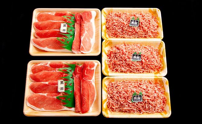 黒豚肩肉と挽肉セット<三島畜産>