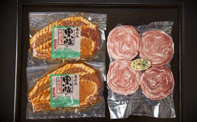 黒豚みそ漬&ロールステーキセット<桑水流畜産>