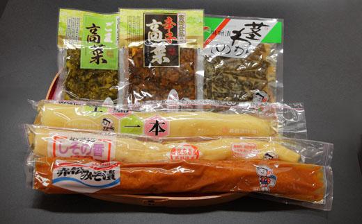 えびの漬けセット『生駒』<計6品:佐藤漬物工業>