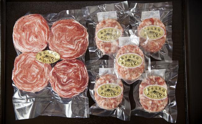 黒豚ロールステーキ&ミニハンバーグセット<桑水流畜産>