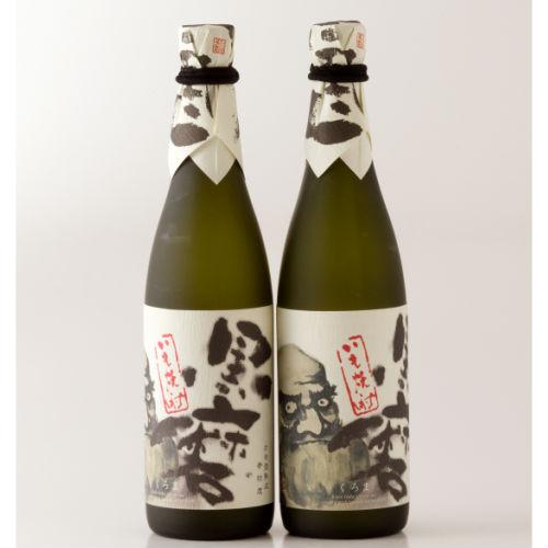 31-A-42 岩川醸造 黒磨 30度 小瓶2本セット