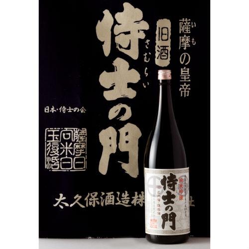 31-A-53 純米吟醸 絆の酒 侍士の門