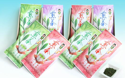 31-A-130 小さいお茶屋の煎茶(合計800g!!)