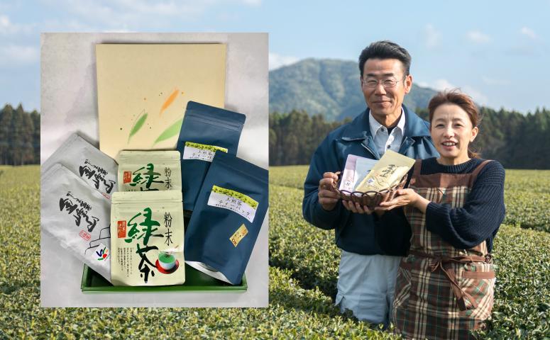 ■煎茶「金峰山白銀」バラエティセット