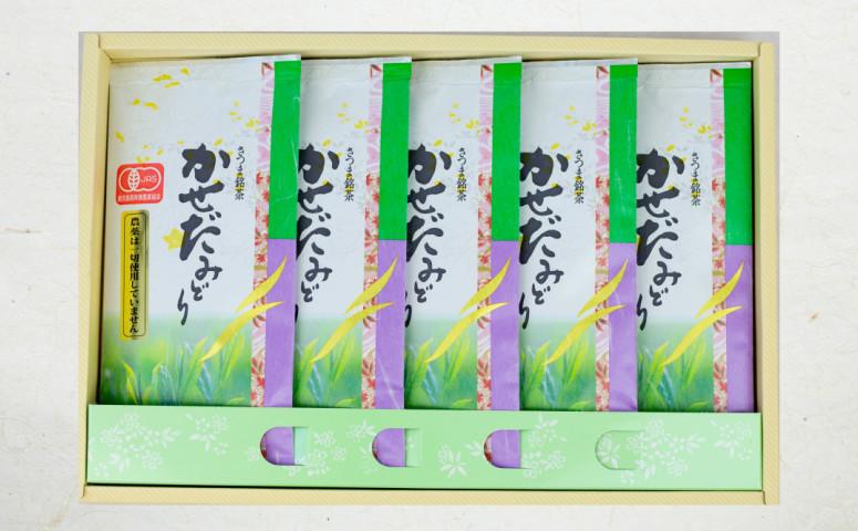 ■有機JASかせだみどり緑茶セット5本入