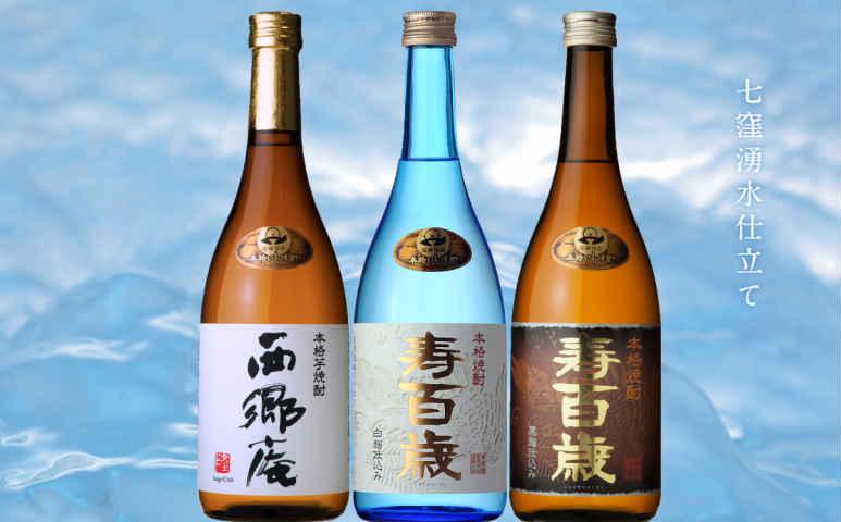■東酒造芋焼酎 4合瓶3本セット