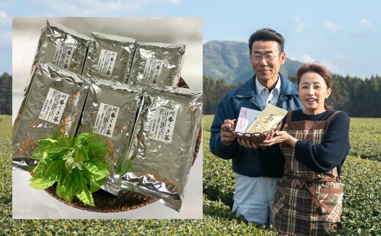 ■自園自製西馬場製茶の刈番くき茶