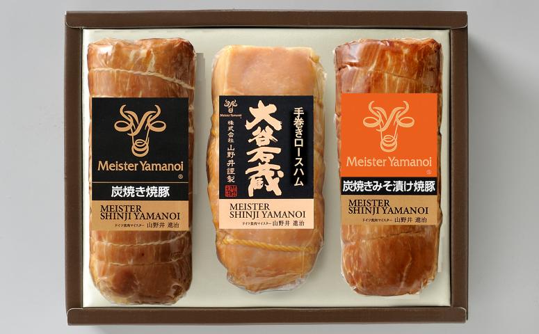 ■マイスター山野井 炭焼き焼豚二種とロースハムセット[YFU30]