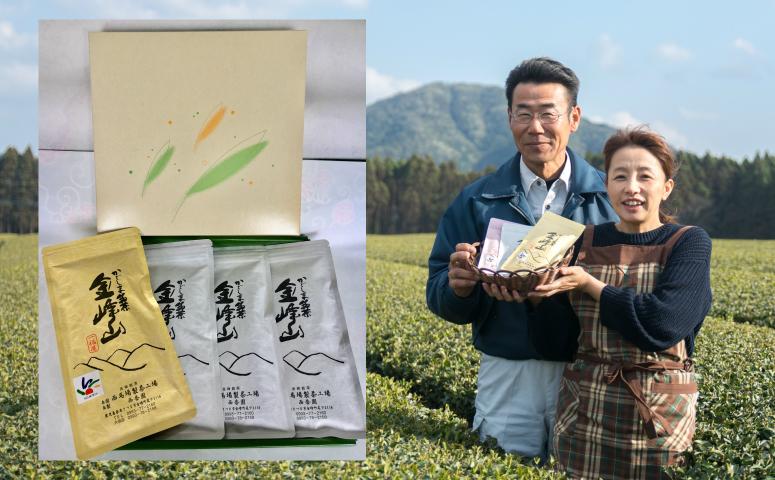 ■自園自製「金峰山しりーず」上煎茶セット