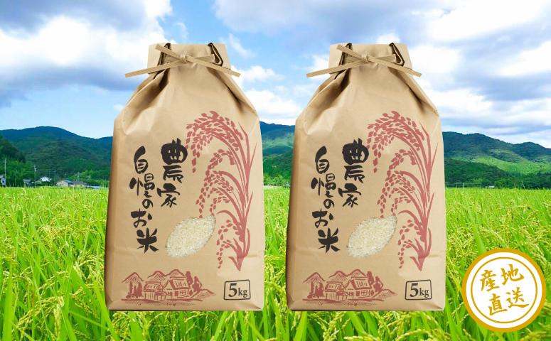 ■加世田のお米 10kg