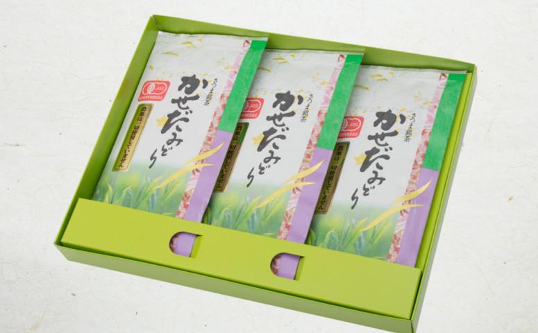 ■有機JASかせだみどり緑茶セット