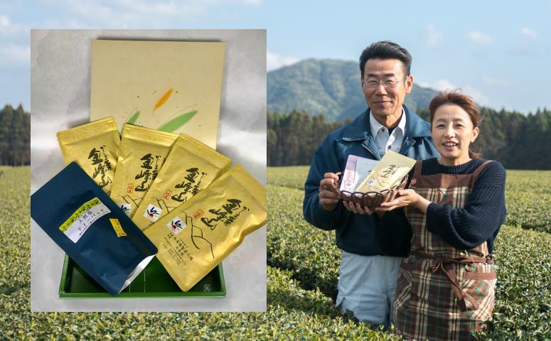 ■自園自製上煎茶&上煎茶ティーパックセット