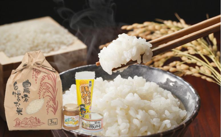 ■南さつまのお米と加工品セット30
