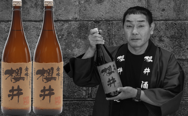 ■【本格芋焼酎】金峰櫻井1.8L×2