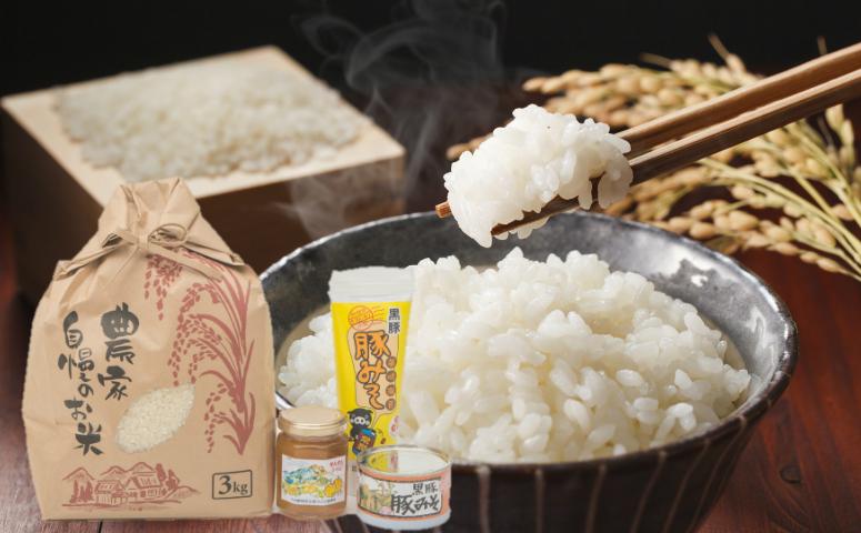 ■南さつまのお米と加工品セット45